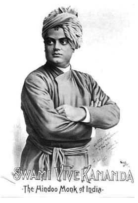 swami vivekananda personality