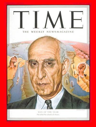 Time Magazine Mossadeq