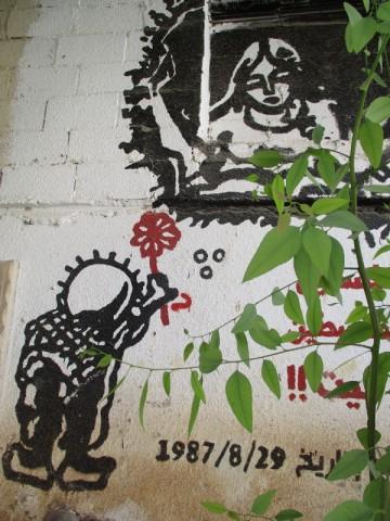 Palestine - 1987 Flower