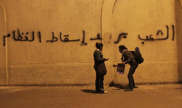 Browers - Cairo Graffiti