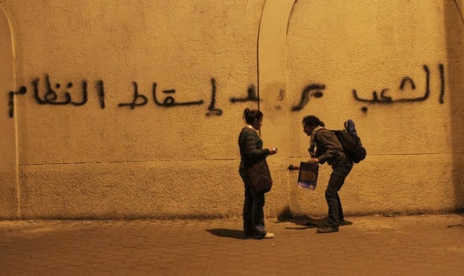 Browers - Cairo Graffiti