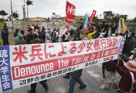 A protest against a US military base in Okinawa
